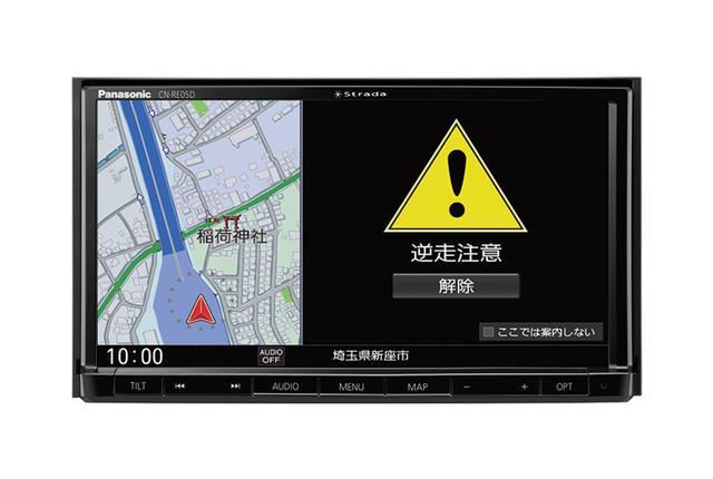 画像: DVD内蔵の2DINモデルCN-RE05D