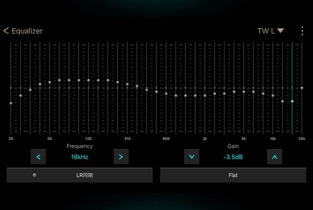 画像: クラリオンのFull Digital Sound、Z3の31バンドグラフィックイコライザーは、スマートフォンやタブレットPCを使ってアプリ上で調整ができる。タッチパネルをなぞるだけでEQカーブが作り出せるなど、直感的なインターフェイスを持っている。