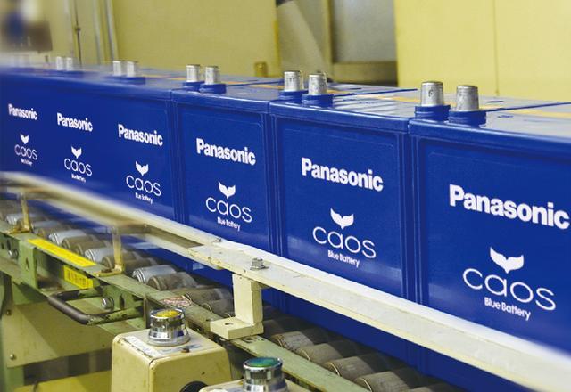 画像: 製造工程に新たな工法を採用したため、国内の生産ラインが一新された。