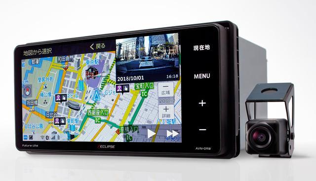 画像: 200mmワイドタイプのドライブレコーダー内蔵機「AVN-D9W」