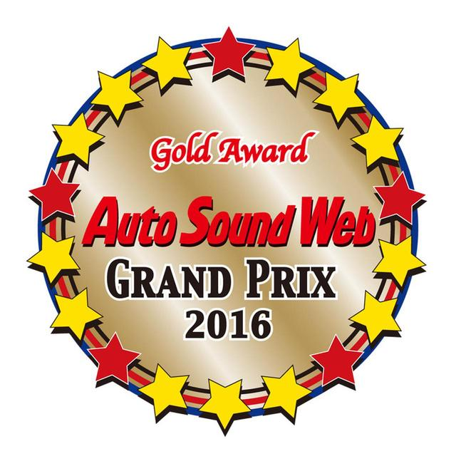 画像: Auto Sound Web Grand Prix 2016 受賞製品一覧 | Stereo Sound ONLINE