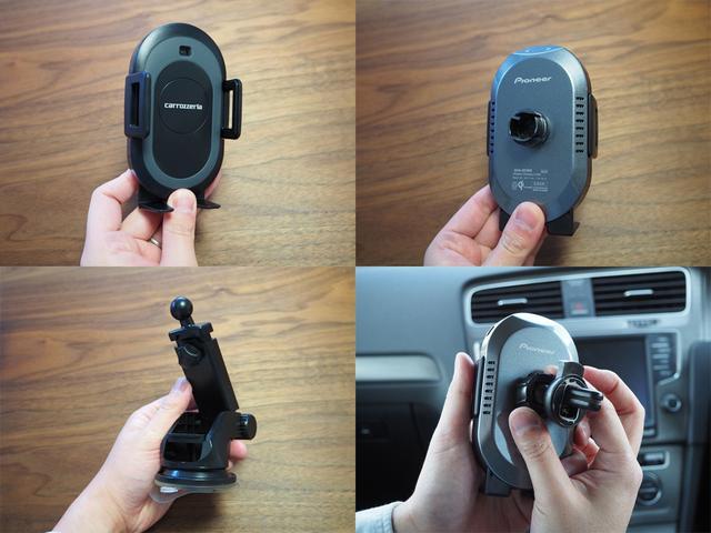画像: 上段はホルダー部。電池を内蔵していてクルマからの給電がなくてもスマホの取り外しは可能だ。下段は固定用のアタッチメントで、左がアームタイプ、右がクリップタイプ。