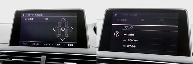 画像: バランス機能は、写真左のような表示でターゲットマークをドラッグしたり方向マークをタップして調整できるほか、写真右のようにプリセットされている3種類のモードを選択することで調整が可能だ。