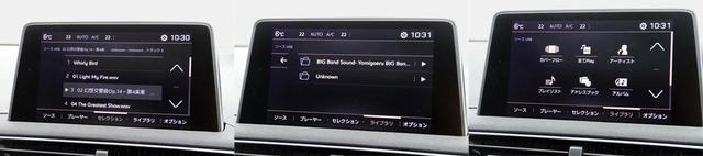 画像: トラックタイトル表示ができるセレクション表示では、曲名をタップすることでダイレクトに再生したい楽曲が選べる。ライブラリ表示は、楽曲のタグデータに基づいたジャンルごとの表示を可能にする。