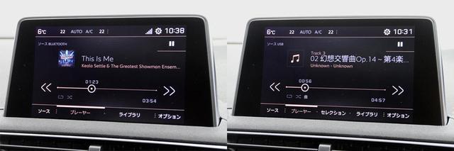 画像: オーディオ再生画面。左はBluetoothオーディオの再生画面、右はUSBメモリーの再生画面だ。