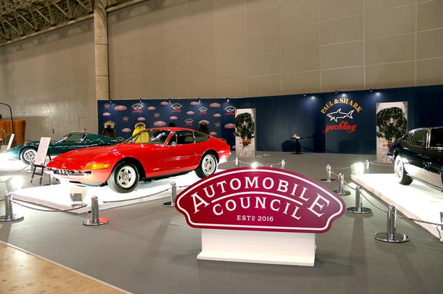 画像: ヒストリックカーと最新車両の邂逅「オートモビルカウンシル2019」で見るカーオーディオ/GRスープラ、他