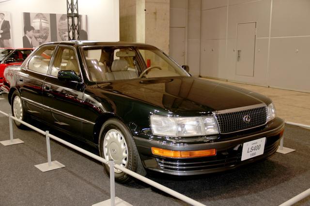 画像: トヨタが北米で先行してリリースした高級車ブランド「レクサス」、その初代最上級モデルがこのLS400だ。のちにセルシオとして日本国内市場でも発売された。