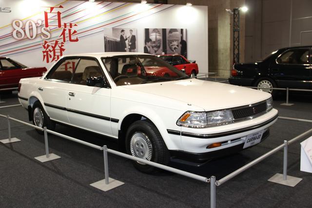 画像: 低い車高とピラーレスという特長を備えた4ドアセダン。比較的若いトヨタファンに支持されたモデル。