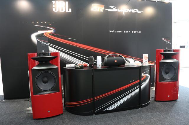 画像: 「Supra is Back to Japan Fes」会場内の一角に展示されたJBL製品群。