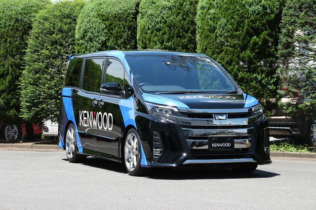画像: ケンウッドカーオーディオを搭載したデモカー、トヨタ・ノア。音展会場のロビーギャラリーに展示され、車両に乗り込んで、サウンド体験することができる。