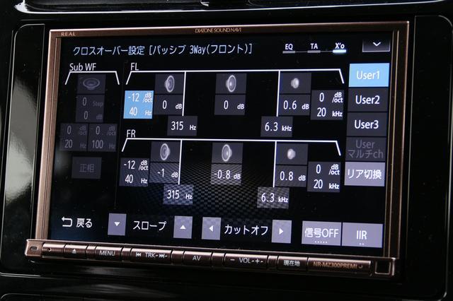 画像: NR-MZ300PREMIのサウンドチューニング画面。フロントスピーカーの帯域分割をおこなうクロスオーバー設定がおこなわれているのがわかる。独自の機能マルチウェイ・タイムアライメントによって、高度なDSPセッティングを実現している。