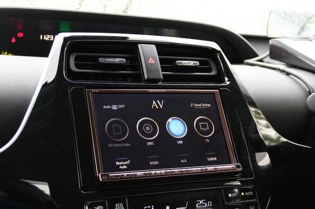 画像: 純正装着スピーカーの音を劇的に向上させる、ダイヤトーンサウンドナビNR-MZ300PREMI。