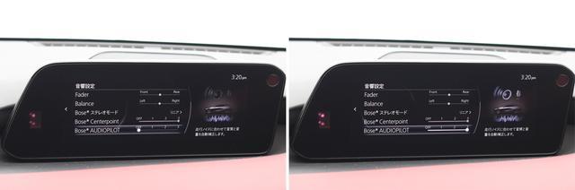 画像: 「Bose SUDIOPILOT」は、クルマの走行中ノイズに応じて聴こえ方が変わらないように自動調整する機能だ。