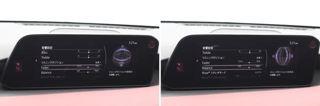 画像: 左右前後の音量レベルを変化させるFaderとBalanceも装備。