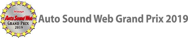 画像22: 発表! Auto Sound Web Grand Prix 2019 受賞製品一挙紹介!!