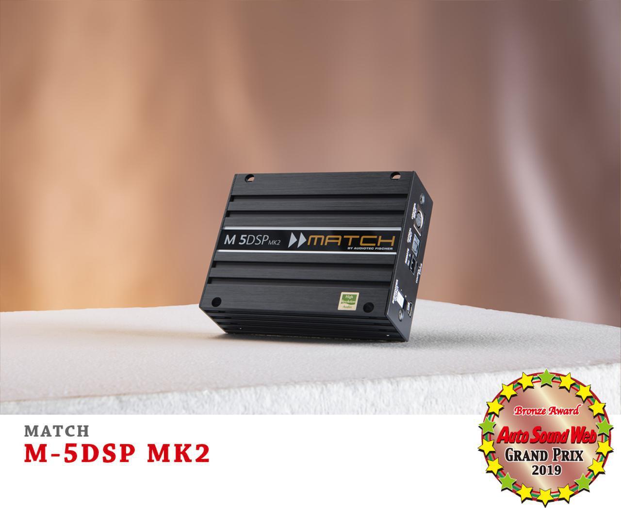 画像: Auto Sound Web Grand Prix 2019:マッチM-5DSP MK2がBronze Awardを獲得した理由 - Stereo Sound ONLINE