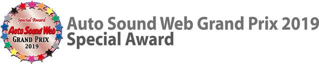 画像2: Auto Sound Web Grand Prix 2019:Special Award獲得ブラックス MATRIX MX4 PRO & BRAX DSPの魅力を語る