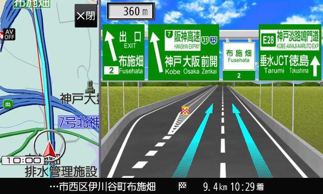画像: 高速道路上での分岐点案内も、実際の案内表示看板にあわせた表示、しかも見やすく拡大した表示を実現。