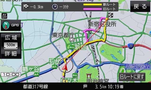 画像: Strada上級モデルで採用する、VICS情報を反映したルート探索が可能な「スイテルート探索」を搭載。