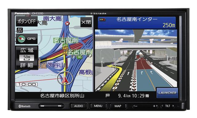 画像: パナソニック、5万円台のStradaナビを2月初旬に発売。Bluetooth Audioに対応