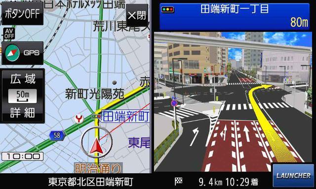 画像: ルート案内中の交差点拡大表示では、ドットレーンやカラーレーン表示を、実際の道路と同じように表示できる。