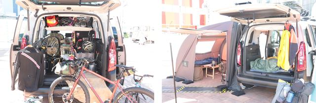 画像: 屋外展示では、複数のアウトドアレジャーを想定したベルランゴの活用例が見られる。写真左はサイクリングスタイル、左はキャンプスタイルがテーマだ。ちなみに写真左に写っているタープは、ベルランゴオリジナル製品だ。