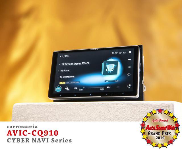 画像: Auto Sound Web Grand Prix 2019:カロッツェリア サイバーナビシリーズがGold Awardを獲得した理由 - Stereo Sound ONLINE