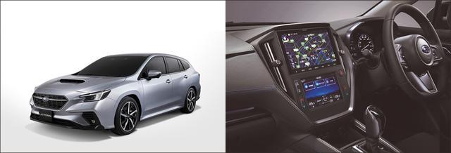 画像: レヴォーグでは9V型のフラットデザインモデルが選べる。