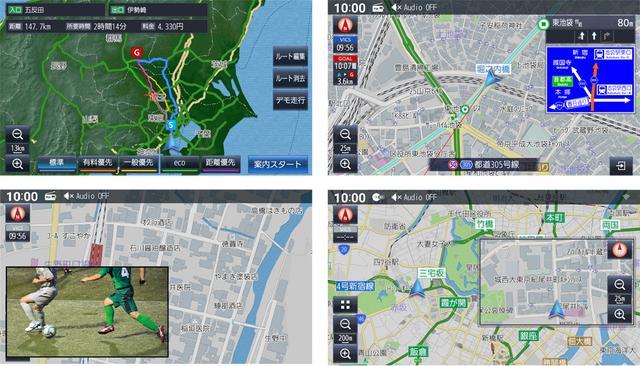 画像: 目的地までのルート探索は距離や有料道路など条件の異なる5ルートを提示(左上)。市街詳細地図でもHD画質で見やすくわかりやすい表示、加えて交差点の案内看板を忠実に再現する表示も可能とした(右上)。地図画面上に映像ソースを映すピクチャーインピクチャー機能を装備(左下)。縮尺の異なる地図も2画面表示が可能(右下)。