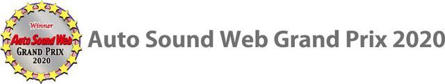 画像28: カーオーディオの優秀機一挙発表! Auto Sound Web Grand Prix 2020受賞製品はこれだ