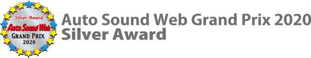 画像4: カーオーディオの優秀機一挙発表! Auto Sound Web Grand Prix 2020受賞製品はこれだ