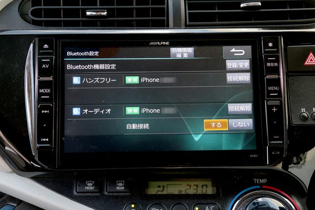 画像: ナビのBluetoothはスマートフォンとのみ接続される。