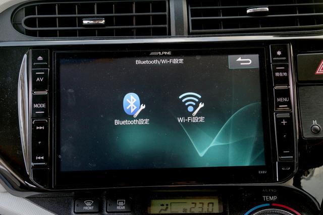 画像: 「Bluetooth設定」を選択して、無線接続する機器を登録する。