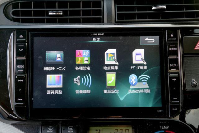 画像: アルパイン、ビッグXの設定メニューから「Bluetooth/Wi-Fi設定」を選ぶ。
