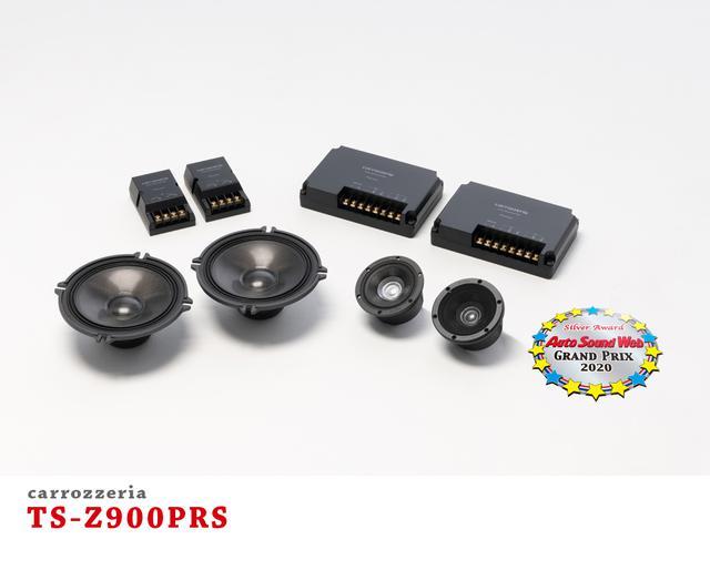 画像2: Auto Sound Web Grand Prix 2020:カロッツェリアTS-Z900PRSがシルバーアワードを獲得した理由