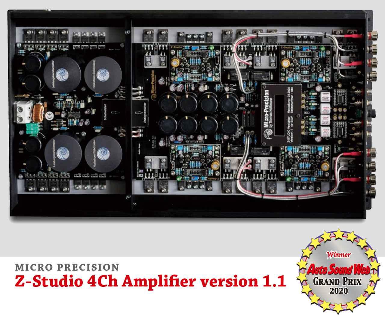 画像2: Auto Sound Web Grand Prix 2020:マイクロプレシジョンZ-Studio 4Ch Amplifier version 1.1がグランプリを獲得した理由