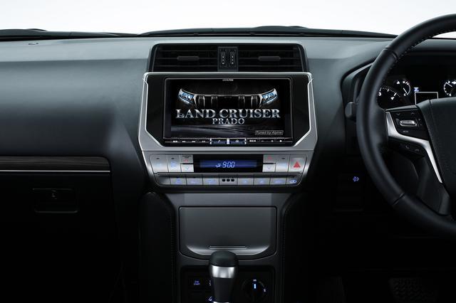 画像: 車両装着イメージ。トヨタ ランドクルーザープラド<H29/9~現在>、9型画面モデルX9NX2 & KTX-X9-LP-150-L(ランドクルーザープラド専用取付けキット)。