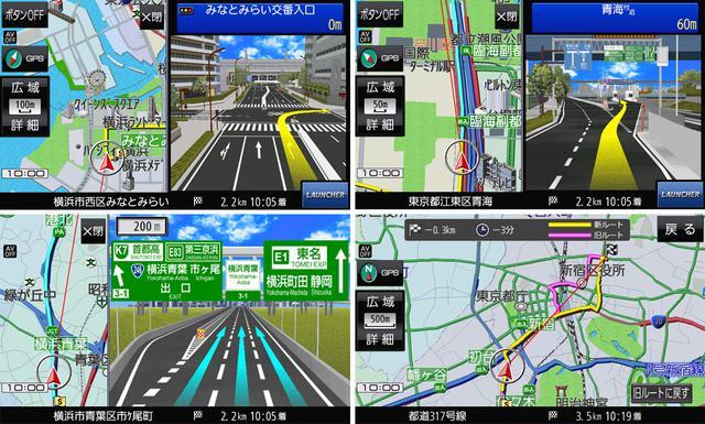 画像: [画像左上]リアル3D交差点拡大図、[画像右上]ハイウェイ入口拡大図(右上)、[画像左下]ハイウェイ分岐図(ナンバリング対応)、[画像右下]「VICS WIDE」(渋滞回避ルートを自動で再探索)。