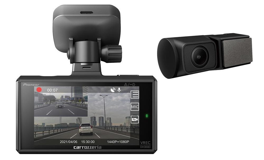 画像: VREC-DH300D。左が3インチモニター搭載フロントカメラ、右がリアカメラ。