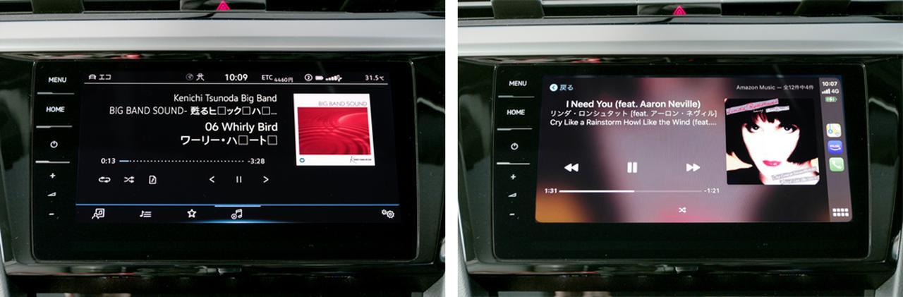 画像: 音楽再生中の画面。左はUSBメモリー再生、右はApple CarPlayでアマゾンミュージックを再生しているところ。