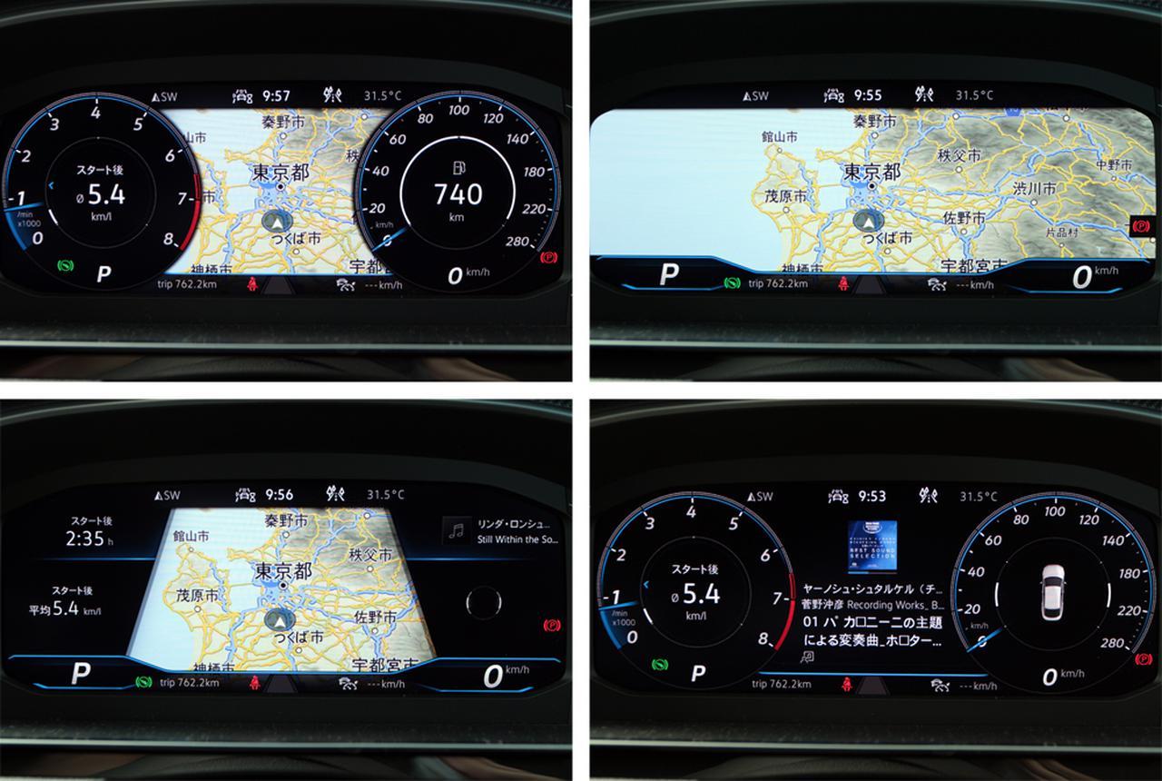 画像: メータークラスターには、全面液晶を採用した「Digital Cockpit Pro」が標準装備として組み込まれる。速度やエンジン回転数、凪画面や再生メディア画面などさまざまな情報を自在に組み合わせて表示することができる。