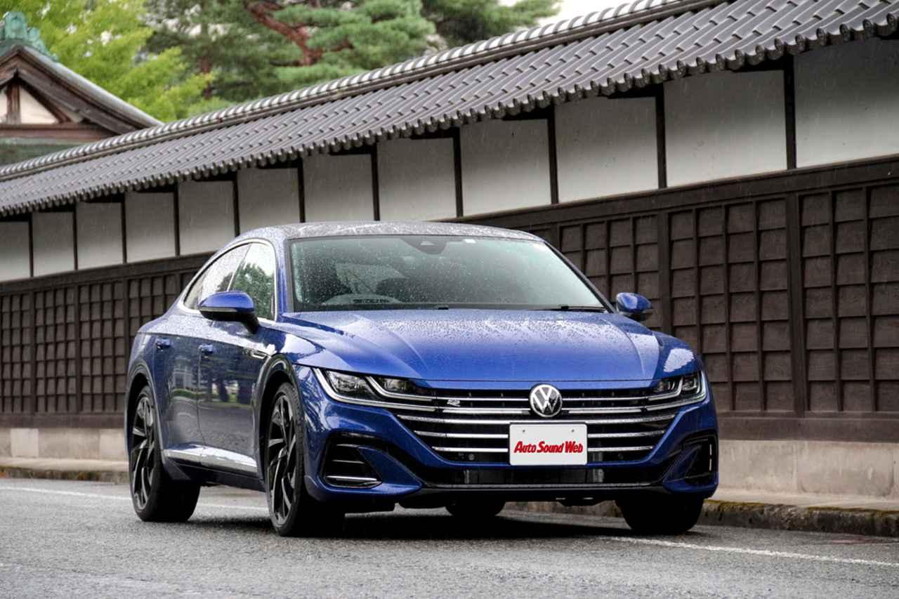 画像: フォルクスワーゲンの上級車両であるアルテオン。先代から比べてワイド&ローな印象を与えるボディシルエットが採用された。2021年より販売を開始。取材車両はミドルグレードのARTEON TSI 4MOTION R-Line Advance(税込車両本体価格¥6,545,000<2021年10月より>)。メーカーオプション「ラグジュアリーパッケージ」(¥275,000)および「有償オプションカラー」(¥33,000)が加わる。