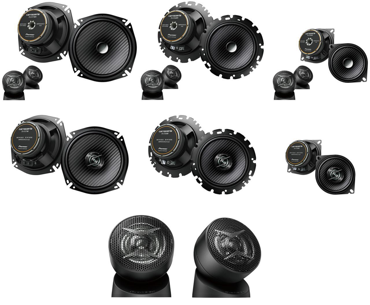 画像: 上段左がTS-F1740S II、上段中TS-F1640S II、上段右TS-F1040S II、中段左、TS-F1740II、中断中TS-F1640II、中段右TS-F1040II、そして下段がTS-T440II。