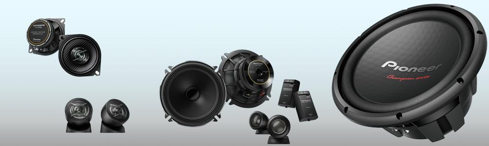 画像: カロッツェリアのカスタムフィットスピーカーCシリーズならびにFシリーズがモデルチェンジ、MK II化して11月発売。北米逆輸入サブウーファーも10月発売。パイオニア - Stereo Sound ONLINE