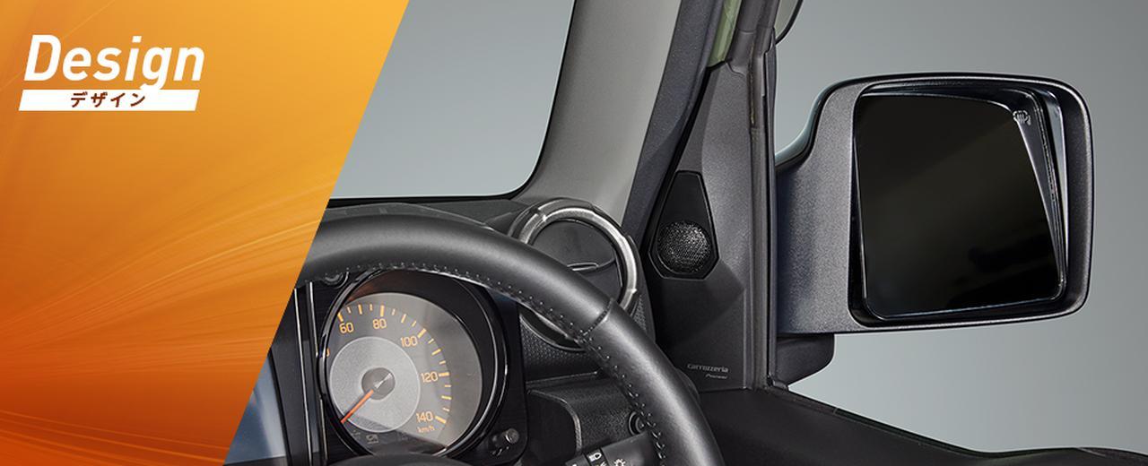 画像: UD-K301|車種から選ぶ|スピーカー|パイオニア株式会社