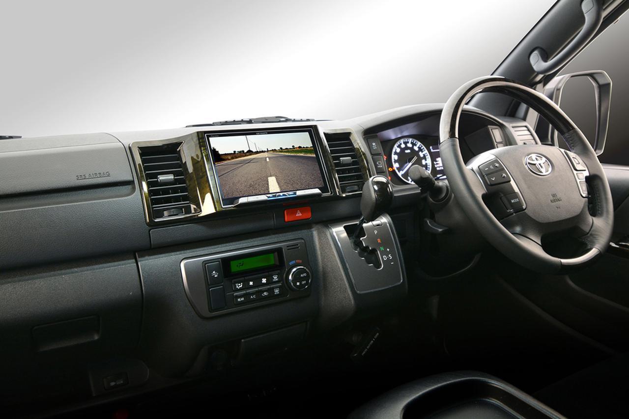 画像2: トヨタ ハイエース用8インチAVナビ取付キット登場、木目調パネル仕上げでひと味違ったインテリアも演出。カナテクス