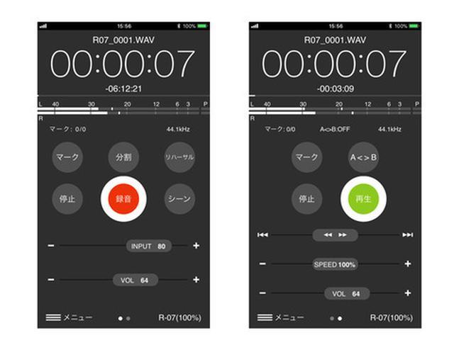 画像: Bluetoothでリモート 『R-07 Remote』の録音時と再生時のディスプレイ