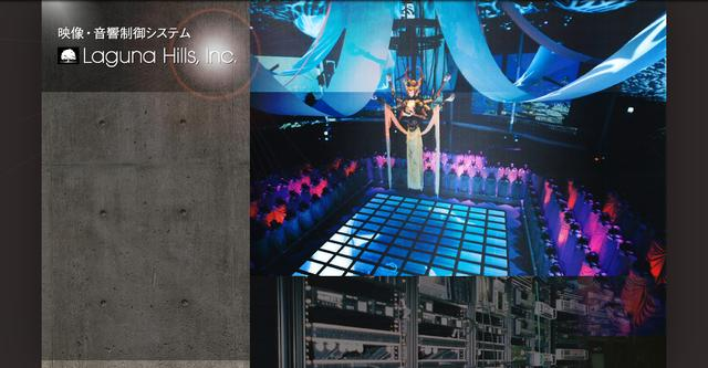 画像: 映像・音響制御システム、デジタルサイネージ【Laguna Hills】