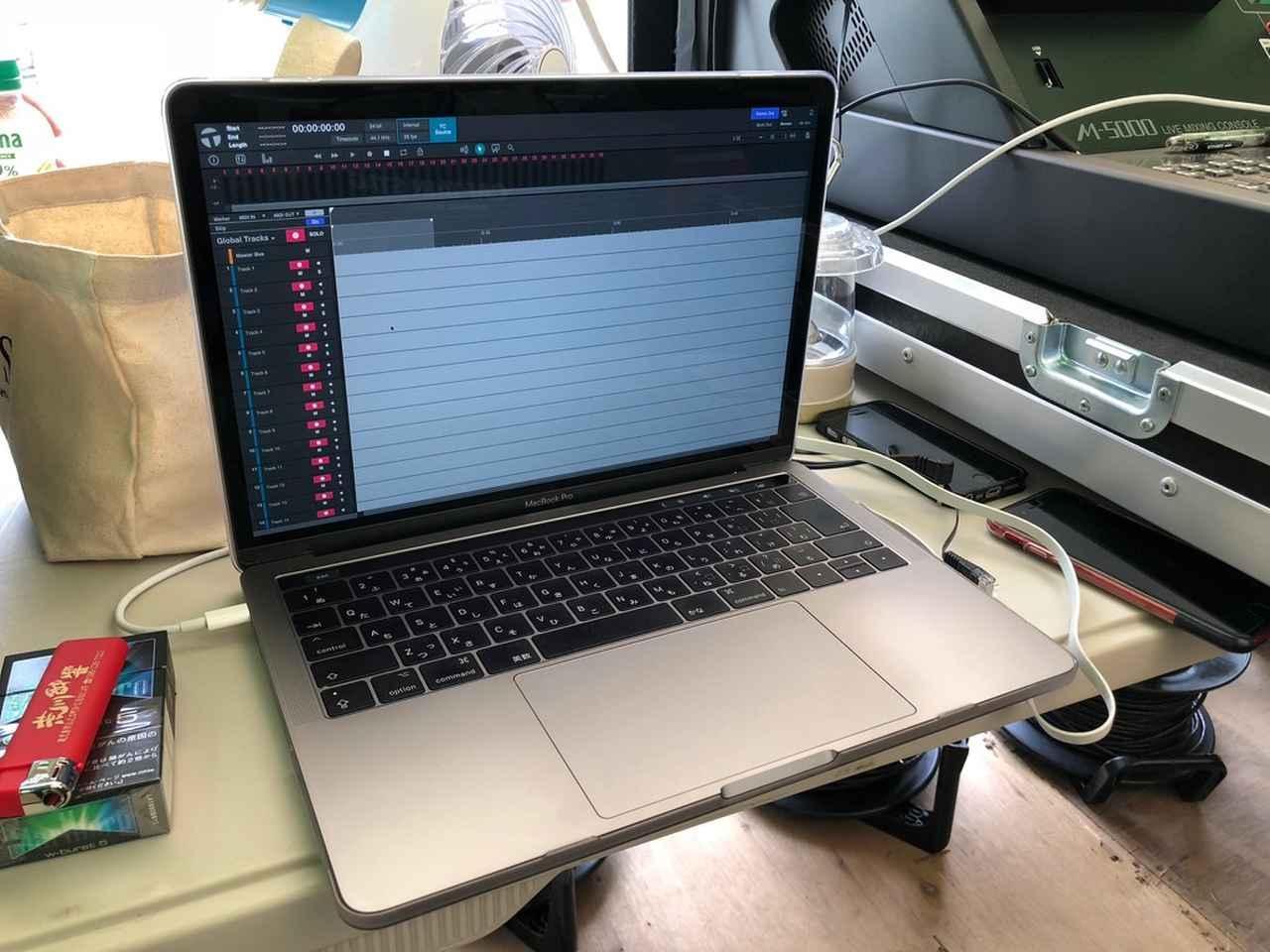 画像: レコーディング・ソフトウェアとして使用された「Waves Tracks Live」