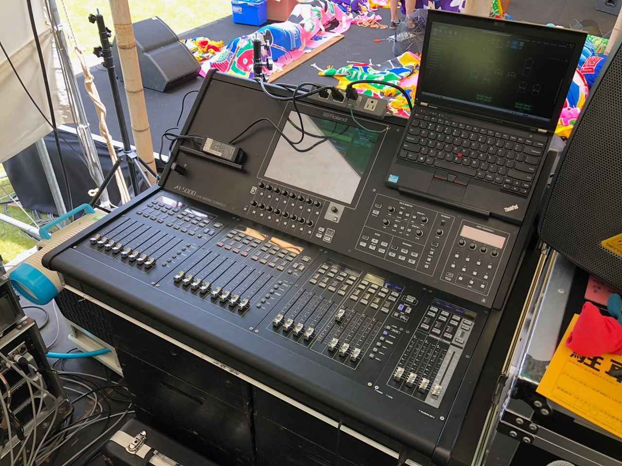 画像: モニター・コンソールとして使用された2台目の「M-5000」